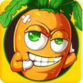 邪恶的萝卜安卓版 v1.0.6