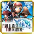 最终幻想:大师(回合制RPG)手游v1.1.0